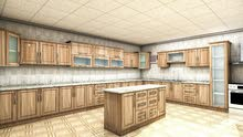 NEW PROKIT.KITCHENS& CABINET L.L.C. COM