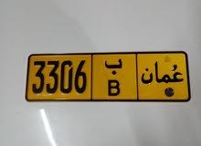 3306 رمز جميل ب
