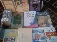 مجموعة منوعة من الكتب