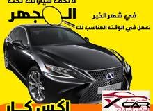 أفضل الخدمات من اكس كار للعناية بالسيارات