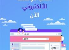 عروض خاصه مع إتزان ادخل وشوف لاتفوتها