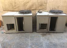 اخواني عندي بكجات عدد اثنين نوع كرير بلادي غير داخل تصليح شرط التشغيل كهرباء ثري فيز