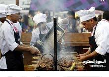 مطلوب موظفين قسم المطبخ خارج القاهرة مرتب يصل إلى 2000