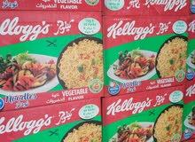 أندومي ( كيلوجز ) محمية سعر وصلاحية - ثلاث نكهات - دجاج - لحم - خضروات - بالجملة