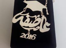 عمان / الجامعة الأردنية