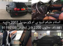 Available for sale! 130,000 - 139,999 km mileage BMW X5 2007