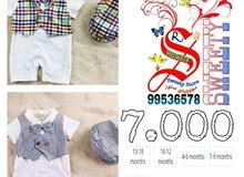 ملابس اطفال 1 الشهور 0-2