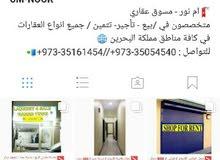 للبيع بيت مجدد بالكامل / مدينة حمد / 145 الف وقابل