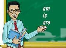 معلم تأسيس لغة انجليزية