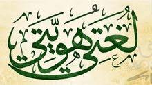 دورة بقواعد اللغة العربية من الصفر