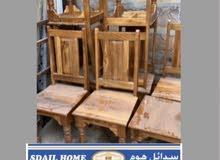 تصنيع كراسي خشبيه للمشاريع
