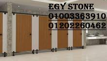 كوريان(للمطابخ ) شركه ايجي ستون 01003363911