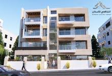 شقة طابق أول فاخرة مساحة (170)م