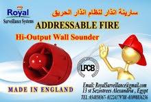 سارينة أنذار  لنظام الحريق انتاج انجليزى  معتمدة Addressable