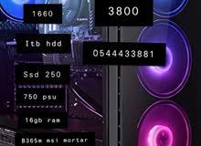 pc gaming كمبيوتر قيمنق
