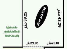 أرض سكنية للبيع بمنطقة أبوروية