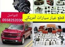قطع غيار السيارات المستعملة ألامريكية American auto parts