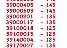 ارقام بتلكو مميزة