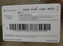 بطاقات جوجل بلاي بارخص الاسعار