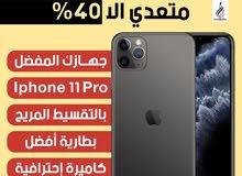اقساط تلفونات ايفونات اللي متعدي 40: