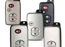 برمجة مفاتيح السيارات المشفرة والريموتات البصمة