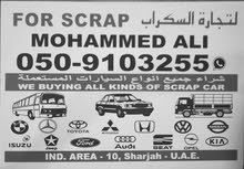 all car scraps we are buying and selling