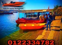 قوارب قوية بالضمان كل الالوان Boats / marine accessories