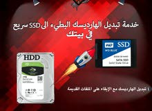 change your hdd to ssd in your home
