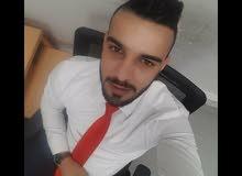 شاب لبناني العمر 23