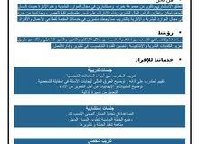 مشروع عمل متكامل للشركات والمؤسسات والانشطة التجارية