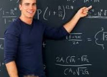 مدرس لغه انجليزيه ( تأسيس - تقويه - متابعه ) لكافة المراحل