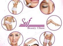 سيف بيوتي كلينيك Seif Beauty Clinic