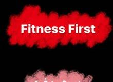 في مجمع الواحة Fitness First  اشتراك في النادي الرياضي