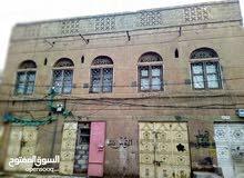 بيت شعبي في صنعاء في شارع هايل