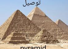 شركة شحن وتوصيل pyramid
