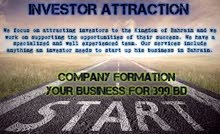 Start your Business for 399 BD only! Call now