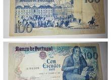 ورقة نقدية برتغالية من فئة 100 أورو