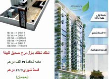 new apartment is up for sale in Ajman Ajman Downtown