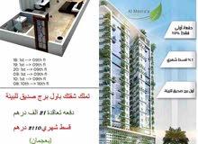 استديو للبيع باقساط على 65 شهر ببرج المزرعة اول برج صديق للبيئة ببرج كامل الخدمات حصريا