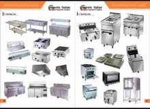 Emarets_italian Waheed للتجهيزات  المعدنيه  ومعدات المطاعم و المطابخ والفنادق والمطاعم المتحركة