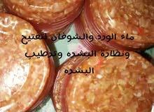 ضاحية الحاج حسن