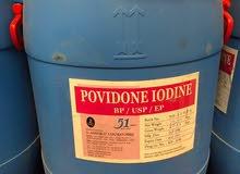 ايودين بوفيدون povidone iodine