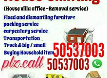 We do good price.      call me 50537003.home, villa, office Moving / shifting. W