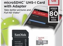 ميموري كارد سان ديسك أصلي 16/32 memory card sandisk ultra