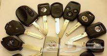 فتح سيارات وعمل مفاتيح الكترونية