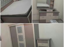 New furniture 0597123049 Watsapp