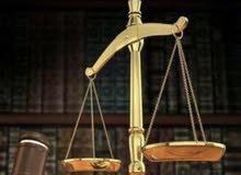 خبرة 20 سنة في اللوائح القضائية وحل اصعب القضايا بجودة وسعر رخيص