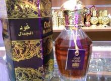 عطور عربية بالجملة