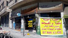 محل خلويات ومعسل الضمان او يلبيع اجاره 50 و ضمان 150 0788847420