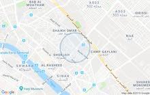 دار للبيع في بغداد شارع الكفاح أقرب نقطة دالة مركز شرطة باب الشيخ خلف البريد